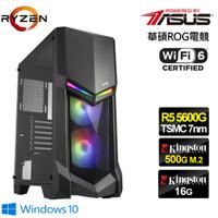【華碩平台】R5六核{暗耀槍兵W}Win10效能電腦(R5-5600G/16G/500G_SSD)