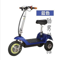 迷你電動三輪車成人女性折疊電動車小型三輪電瓶車接送孩子代步車