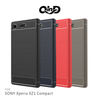 ㊣現貨出清 強尼拍賣~ QinD SONY Xperia XZ1 / XZ1 Compact 拉絲矽膠套 TPU軟膠 手機套 保護套