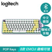 Logitech羅技 POP Keys無線機械式鍵盤 茶軸 夢幻紫
