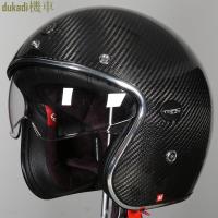 TORC碳纖維復古大碼半盔覆式輕便男女冬季摩托車個性機車安全帽