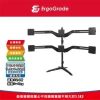 【ErgoGrade】快拆式鋁合金桌上型六螢幕螢幕支架EGTS746Q(壁掛架/電腦螢幕架/長臂/旋臂架/桌上型支架)