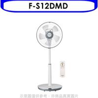 樂點3%送=97折+現折500★Panasonic國際牌【F-S12DMD】12吋DC電風扇