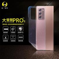 【o-one大螢膜PRO】Samsung Galaxy Z Fold2 5G 滿版手機背面保護貼