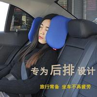 汽車頭枕護頸枕後排頸枕頭車座側靠車載靠枕座椅車用睡覺神器   新年禮物/可開發票