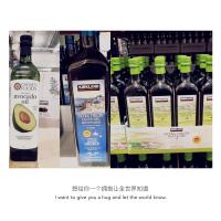 🛍好市多Costco代購 CHOSEN FOODS酪梨油 KIRKLAND 科克蘭希臘初榨橄欖油