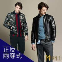【MON'S】飛行員皮衣夾克雙面穿外套(100%羊皮)