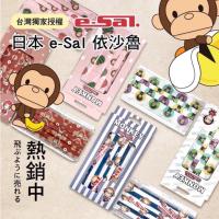 【成人】現貨、雙鋼印、附發票 ,上好醫療防護口罩 &日本 e-Sal 聯名,吉祥如意、蜜汁水果、滑板運動、時尚潮流