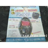 座墊 置物袋 四層 機車置物袋 GT GP 勁戰四代 勁戰 VJR MANY CUXI JETS JET POWER