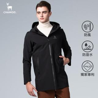 【Chamois】Damas-Tex 防水透氣保暖連帽長版風衣外套(經典黑)