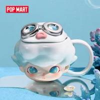 POPMART DIMOO Aquarium Series-ถ้วยแก้วของขวัญน่ารักจัดส่งฟรี