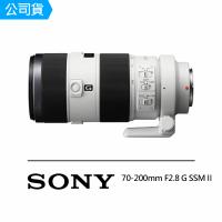 【SONY 索尼】SONY 索尼 SAL70200G2 70-200mm F2.8 G2 SSM II 變焦鏡頭 望遠變焦鏡頭(公司貨)