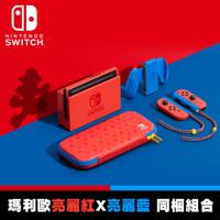任天堂 Nintendo Switch 超級瑪利歐兄弟35週年 特仕機 亮麗紅X亮麗藍 公司貨主機+健身環