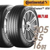 【Continental 馬牌】UltraContact UC6 舒適操控輪胎_二入組_205/55/16(車麗屋)