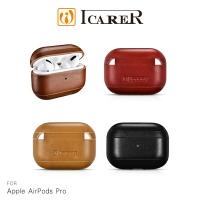 強尼拍賣~ICARER Apple AirPods Pro 復古真皮保護套