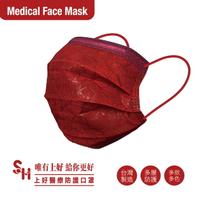 【上好生醫】成人|花漾紅|30入|醫療防護口罩