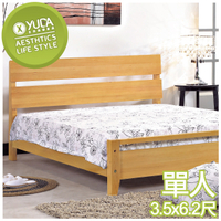【YUDA】藤原 日式 實木 3.5尺 單人 床架/床底/床檯 J1S 366-1