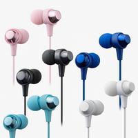 【Hitachi Maxell】日立 多彩耳道式耳機(MXH-C110)