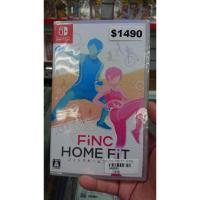 【全新商品】NS Switch遊戲 FiNC HOME FiT 純日版 健身拳擊 有氧拳擊