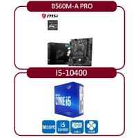 【板+U】MSI B560M - A PRO Intel 主機板+INTEL 盒裝Core i5-10400處理器