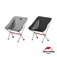 【Naturehike】YL05超輕戶外便攜鋁合金靠背耐磨折疊椅(2色任選)