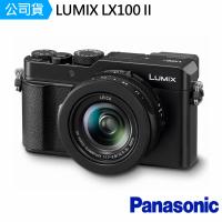 【Panasonic 國際牌】LUMIX LX100 II 數位相機(公司貨)