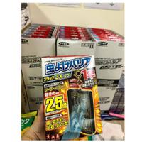 現貨立即出 日本🇯🇵。2021新款 366日長效型防蚊掛片