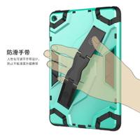適用ipad mini6 2021防摔平板保護殼 蘋果ipad 5/6支架肩帶保護套【麥兜精品】