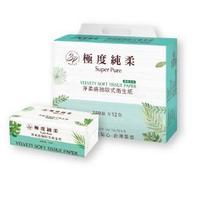 【Superpure 極度純柔】淨柔感抽取式花紋衛生紙150抽x72包/箱