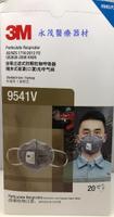 3M 9541V 折疊式防顆粒物口罩 1盒/20個