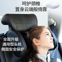 車上側睡頭枕 汽車頭枕座椅睡覺神器側靠枕車用護頸枕車內車上兒童車載睡枕休息『XY23242』