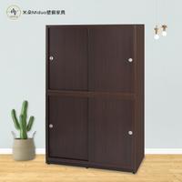 4.1尺拉門塑鋼衣櫃 衣櫥 防水塑鋼家具(上下座) 尚未有評價【米朵Miduo】