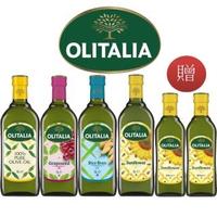 【Olitalia 奧利塔】純橄欖油+葡萄籽油+玄米油+葵花油-1000mlx4瓶(+頂級葵花油500mlx2瓶-禮盒組)