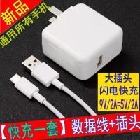 【熱賣】錘子充電器快充堅果手機Pro2 2S R1 CD101一套裝M1L數據線1+ mix2