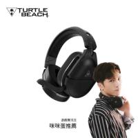 【Turtle Beach】Stealth 700 Gen 2無線耳罩電競耳機(電競聽音辨位)