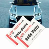 1Pcs Auto Products Car Body Putty Scratch Filler Painting Pen Assistant Smooth Vehicle Care Repair Tool