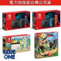 全新現貨 健身環大冒險 switch 主機 電力加強版 動森主機 台灣公司貨 Nintendo Switch