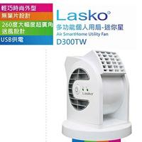 2F【滿額結帳折$300】美國 Lasko 迷你星 多功能渦輪循環風扇 D300TW