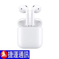 Apple AirPods 2代有線充電版+Yomix 無線充電盒組合(MV7N2TA/A) 【現貨原廠公司貨】快速寄出