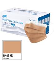 佑合 成人醫療口罩 乾燥橘 50入/盒【躍獅】