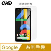 強尼拍賣~QinD Google Pixel 3、Pixel 3 XL 水凝膜(2入) 抗藍光 抗菌 螢幕保護貼 保護膜