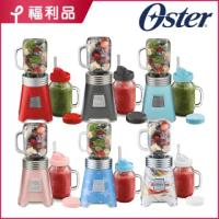 【福利品】美國Oster-Ball Mason Jar隨鮮瓶果汁機-藍