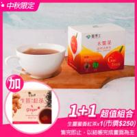 【薑博士】木鱉果洛神茶10包入+生薑紅茶10包入(1+1超值2盒組)