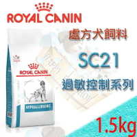 ✪1.5kg下標區✪ ROYAL CANIN 皇家SC21犬用過敏控制處方飼料 食物引起過敏/腸胃不適