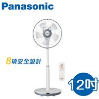 Panasonic國際牌 12吋 DC節能電風扇 F-S12DMD