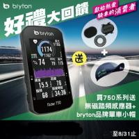 Bryton Rider 750E GPS 碼表 踏頻 心跳 加贈無磁踏頻感應器+bryton單車小帽至8/31