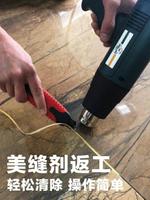 ?家博士熱風槍 雙組份美縫劑真瓷膠清除工具 電動清縫錐美縫工具