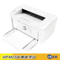 HP LaserJet Pro M15w A4 黑白雷射印表機 無線 複合機 簡單攜帶 行動列印 Wi-fi無線 含稅