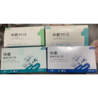 C&K生活-中衛CSD醫療口罩(現貨)一級/二級/粉色/藍色/綠色/醫療口罩/MD雙鋼印/台灣製造