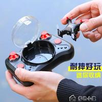 空拍機凌客科技迷你無人機遙控飛機航拍飛行器直升機玩具小學生小型航模